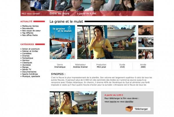 Page produit MK2 VOD